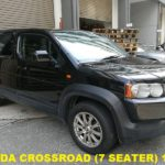 crossroad_9049